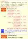 補聴器用空気電池 1.4V PR41 PR41 6B FUJITSU 富士通 メール便可=お届け日目安:発送後7-10日