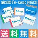 【送料無料】【通販限定】「a-box NEO (abox NEO)」エイベックスCD BOX第2弾EXILE・浜崎あゆみ・倖田來未などエイベックスを代表する35組の豪華アーティストが集結! 【代引き不可】【他のCD以外は同梱不可】【返品不可】