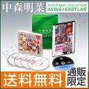 楽天りかの良品中森明菜 SUPER BEST COLLECTION「AKINA+EAST LIVE」 CD4枚+DVD1枚【送料無料】【通販限定】スーパーベストコレクション+イーストライブ【スーパーセール】【りかの良品】