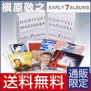 楽天りかの良品槇原敬之 EARLY 7 ALBUMS 全82曲 CD7枚組 オリジナルブックレット付き【送料無料】【通販限定】槇原敬之の初期7作品が紙ジャケBOXとして登場【スーパーセール】【りかの良品】