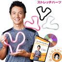 【あす楽】SPU24倍&後払い可!☆選べるおまけ★ ストレッ...