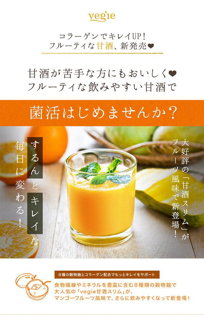 SPU27倍&最大500円クーポン☆選べるおま...の紹介画像2