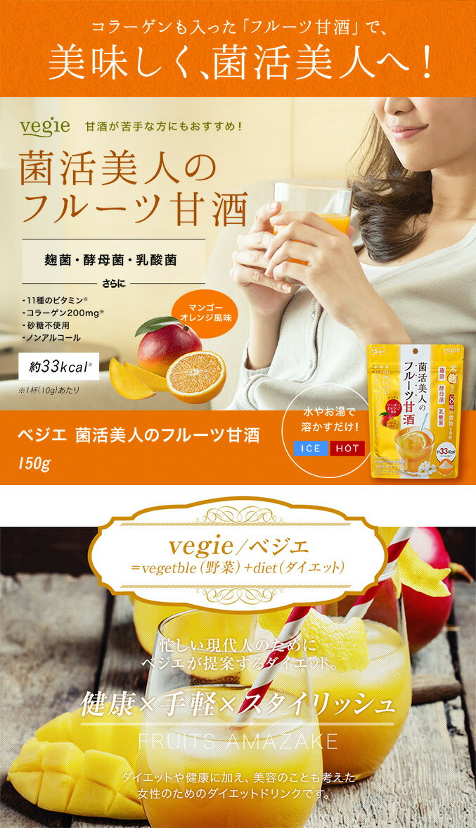 SPU27倍&最大500円クーポン☆選べるおま...の紹介画像3