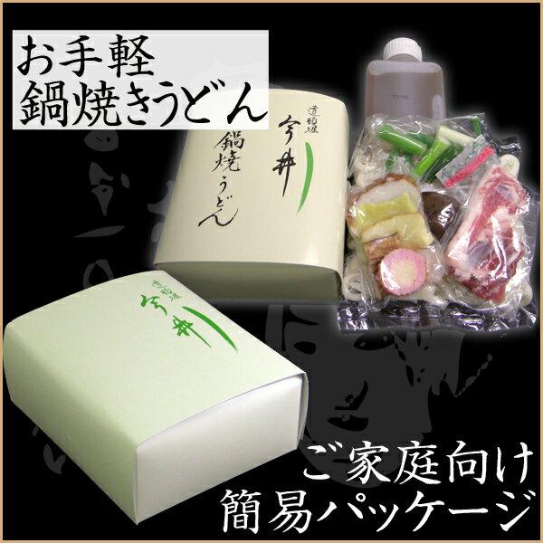 SPUで14倍&最大500円クーポン☆7月25...の紹介画像2