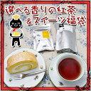3月19日発送可!【送料無料】選べる香りの