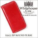 【ポイント10倍】【正規品】ホワイトハウスコックス ジップラウンドウォレット S2622/ZIP ROUND PURSEブライドルレザー/レッド【Whitehouse Cox/ホワイトハウスコックス】【あす楽対応_関東】