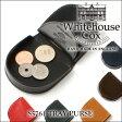 【正規品】ホワイトハウスコックス コインケース(小銭入れ) S5761/SMALL TRAY PURSE/ブライドルレザー/6色【Whitehouse Cox/ホワイトハウスコックス】【あす楽対応_関東】