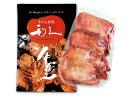 【仙台名物】利久の牛たん 真空パック(110g)<塩味>牛タンジャンル上位常連!【がんばろう東北 宮城】