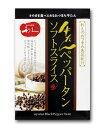 牛たんペッパータンソフトスライス(100g)