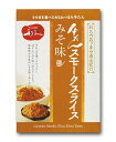 牛たんスモークスライスみそ味(100g)