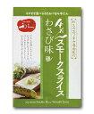 牛たんスモークスライスわさび味(100g)