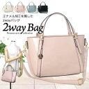 ハンドバッグ 2way ショルダーバッグ レディース 鞄 お洒落 可愛い エナメル バッグ かばん 斜め掛け 黒 ブラック 白 ホワイト ピンク ブルー グリーン