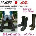 ショッピングニットブーツ 日本製 本革 ロングブーツ ミドルブーツ レディース 3way ニットブーツ ローヒール フラット 厚底 ウェッジ ブーツ ニット 歩きやすい 痛くない 幅広 黒 茶