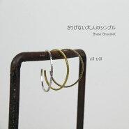 rill trill リルトリル 真鍮ブレスレット 562032