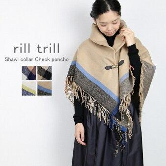 rill trill リルトリル ショールカラーチェックポンチョ 363059