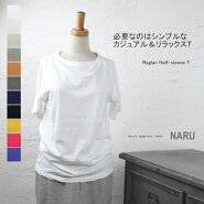 NARU 612001 24/-オールドコットムラ糸リサイクル天竺ラグラン半袖Tシャツ