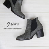 gaimo ガイモ リザード柄サイドゴアブーツ 97-GAI-900