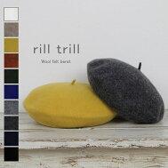 rill trill  ���ȥ��  ������ե���ȥ٥졼��H-140436