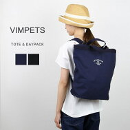 VIMPETS ヴィムペッツ キャンバストート&デイパック  MV167714