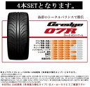 ZESTINO(ゼスティノ)タイヤGredge07R(235/45ZR17-94W) 4本SET【代引注文不可商品】送料無料