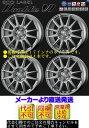 轮胎, 车轮 - エコレーベル-ダブルシックス[ECO-LABEL-DOUBLE-6][シルバー]4本SET[サイズ17x7.0/インセット48/5穴/PCD114.3/BOREφ73/ハブ高59.8]代引注文不可