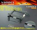 アクティ(トラック除ク)[HH5.6]Vanner(バンナ)シートレール【AM19タイプ】【左座席用】※受注生産品