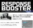 マークIIブリット[JZX110(W)][00.10-04.10]シエクル【レスポンスブースター】【smtb-TD】【saitama】