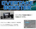 AUDI-A3[ABA-8PCDAシエクル【オーバーテイク ブースター】【smtb-TD】【saitama】
