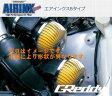 マークII【GX110】【00.10〜04.11】トラストエアーインクスBタイプ