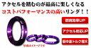 レガシィ アウトバック【BS9】【FB25(NA)】【14,10〜】Siecleレスポンスリング【インテークチューニング】