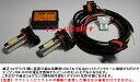 エルグランド[純正フォグH3バルブ][E50][H12.8〜H14.5]に汎用取付シエクル LEDフォグデイライトシステム ●ユニット&LED H3バルブ2個付セット