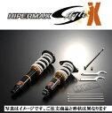 ヴォクシー【AZR60G】【01/11-07/06】【1AZ-FSE】詳細要確認車HKSハイパーマックスS-Style X車高調整KIT【smtb-TD】【saitama】