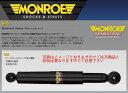 プロシードマービー(90/12〜99/2)詳細下記要確認必要MONROE(モンロー)センサトラックリア左右2本