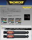 AUDIA4-(B7アバント)[8EALT/8EBFB]年式04/12〜08/3[詳細下記にて要確認][MONROE]モンローショックアブソ...