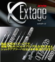 クラウンアスリート[GRS18#アスリート][03/12〜08/02]KYB(カヤバ)エクステージショックアブソーバ[フロント左右2本]【smtb-TD】【saitama】