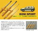 MINIミニ 【07-】詳細下記要確認KONI(コニー)SPORTフロント左 1本※2本で送料無料