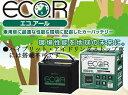 カローラフィールダー[新車搭載バッテリー46B24L対応品]GSユアサバッテリー【ECO-Rシリーズ】ECT50B24Lバッテリー