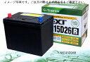 モコ[新車搭載バッテリー38B20L対応]G&Yuバッテリー【ネクスト】【NX55B19L】◆代引注文不可商品