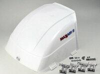 MAXXAIR【マックスエアー】ルーフベントカバータイプ2モデル ホワイト 代引不可の画像