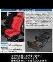 200系ハイエース2/4WD用[標準ボディS-GLノミ]Rim-セカンドスライドシートレール(キャプテンシート)BRIDEシート専用