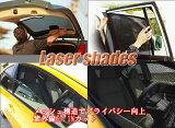 レーザーシェード レガシー ツーリングワゴン/アウトバック【型式】BR系【年式】2009.5?