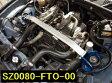 カプチーノ【EA11.21R】カワイワークス フロントストラットバー オーヴァルタイプ/OS■注意事項要確認■