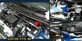 ワゴンRスティングレー【MH34S】【12/09〜】【NA車未確認】カワイワークス フロントストラットバー スタンダードタイプ/STD■注意事項要確認■