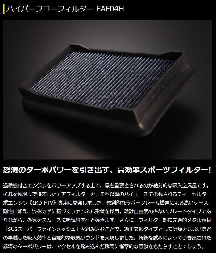 ムーンフェイス200系 ハイエース(ディーゼル車...の商品画像