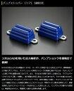 NV350キャラバン2WD/4WD玄武【Genb】バンプストッパー[リア]
