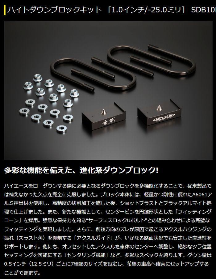 ムーンフェイス200系 ハイエース 玄武 ゲンブ...の商品画像