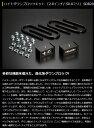 200系ハイエース玄武【Genb】ハイトダウンブロックキット[2.0inch/-50.0mm]