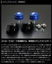 NV350キャラバン2WD/4WD玄武【Genb】リバンプストッパー