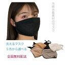 1枚入!!超快適マスク 感染予防 日焼け防止/防塵/風除け ...