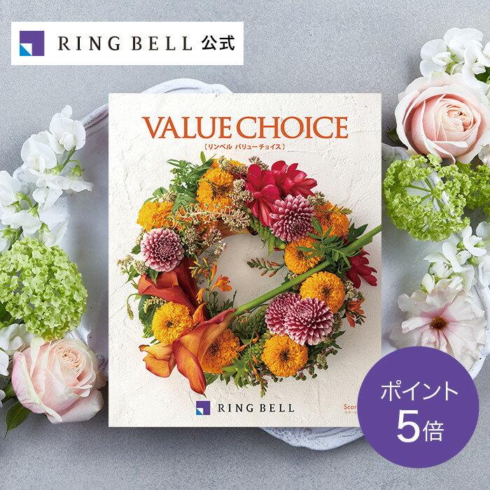 バリューチョイス(花柄表紙)16000円コース ...の商品画像